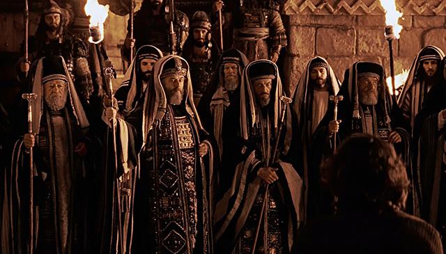 Иудейские первосвященники
