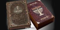 10 шокирующих цитат из Библии про убийства и геноцид людей