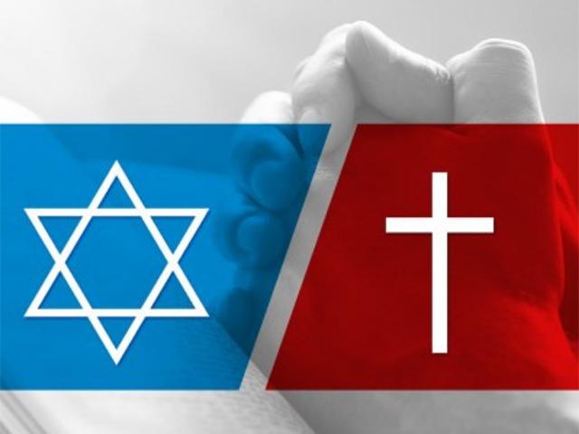 Главное отличие между иудаизмом и христианством