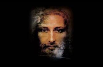Необычная информация об Иисусе Христе - Радомире