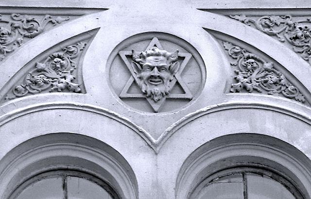 Яхве - Бог иудеев и христиан
