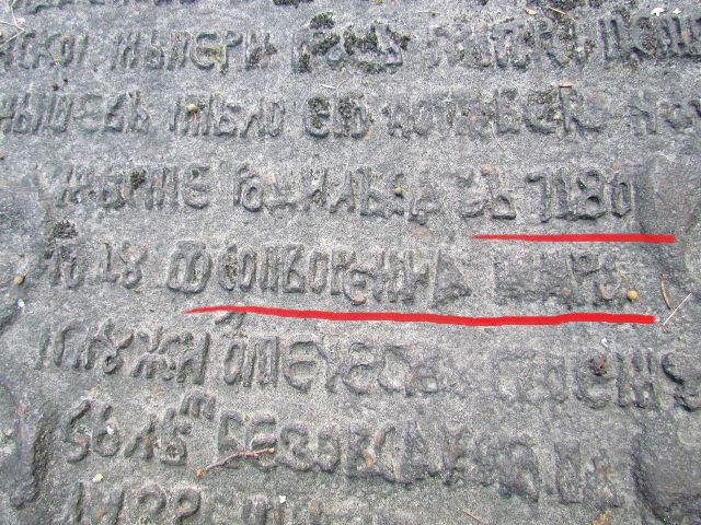 Остатки свидетельств многих тысяч лет истории славян