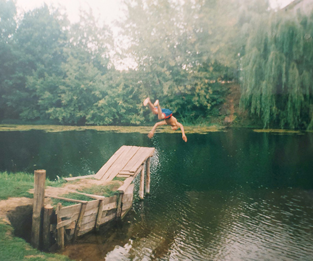 Прыжок с мостика